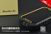 防水抗震英雄本色 户外手机RunboX6图赏