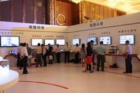 2014年华为中国商业经销商年会展区采风