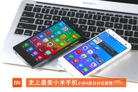 史上最美小米手机 小米4黑白对比图赏