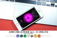 第三方输入法+N多改进 iOS 8正式版试玩