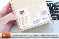 售价不变+支持4G 移动4G版小米4开箱赏