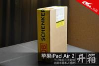 购买无难度 iPad Air2到货首日开箱图赏