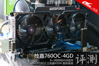 多屏游戏轻松应对 技嘉N760OC-4GD评测