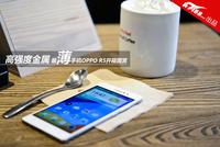 高强度金属 最薄手机OPPO R5开箱图赏