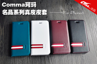 Comma名品系列真皮皮套for iPhone6图赏