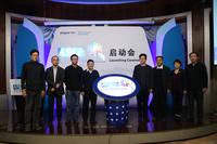 2015 ASC世界大学生超算竞赛开幕式图赏