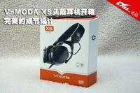 完美的细节设计 V-MODA XS头戴耳机开箱