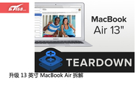 没啥变化 升级版13英寸MacBook Air拆解
