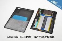 Atom核心+64GB闪存 国产Win8平板拆解