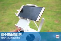 换个视角看世界 锋尚Pro无人机航拍体验