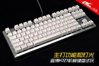主打功能和灯光 宜博K727机械键盘试玩