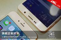 旗舰正面对决 Note 5&iPhone6 Plus对比