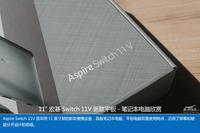 11英寸四形态 宏�Switch 11V新品欣赏