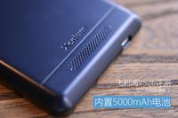 5000mAh电池主打长续航 飞利浦V526评测