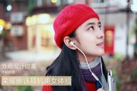 外观设计讨喜:荣耀圈铁耳机美女体验