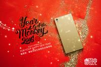 毒图党33期:最佳元旦礼物索尼Z5尊享版