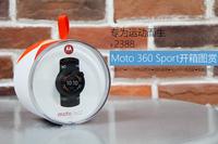 为运动而生 Moto360 Sport智能手表开箱