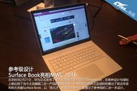 参考级设计 Surface Book亮相MWC 2016
