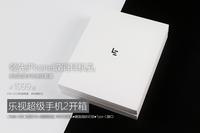 十核手机仅售1099元 乐视手机2真机开箱