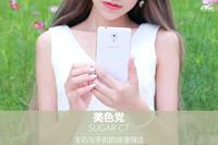 SUGAR C7美色党:宝石与手机的浪漫情话