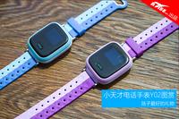 孩子最好的礼物 小天才电话手表Y02图赏
