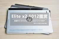 8G+256SSD HP Elite x2 1012二合一图赏