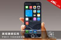 美观兼顾实用 苹果iOS 10系统尝鲜体验
