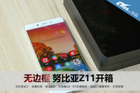 更轻薄的无边框手机 努比亚Z11开箱图赏