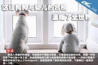 这组狗狗与婴儿的合照 温暖了全世界