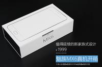 魅族MX6开箱:值得延续的新家族式设计