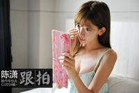 跟拍最美Showgirl陈潇 CJ2016她也会去