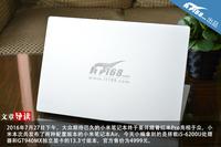 可定制A面 小米笔记本Air 13.3开箱图赏