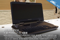 曲面屏的笔记本 宏�Predator 21 X图赏