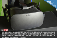 突破 Oculus Rift CV1外媒评测汇总图赏