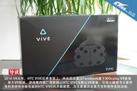最全开箱没之一 全新包装HTC VIVE图赏