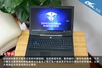 模块化 机械师F117增加内存SSD教程图赏