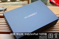 精致超薄 ASUS ZenPad 3S 10开箱图赏