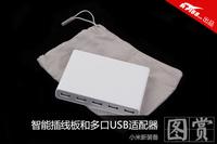 小米新装备 智能插线板和多口USB适配器