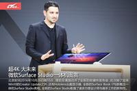 超4K屏 微软Surface Studio一体机图赏