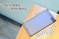 超便携 索尼Sony便携式投影MP-CL1A图赏