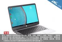 HP EliteBook 1030 G1开箱:真正商务本