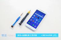 快充+金属机身工艺升级 魅蓝Note 5拆解