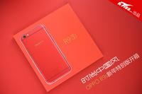 时尚中国风 OPPO R9s新年特别版开箱