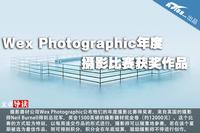 Wex Photographic年度摄影比赛获奖作品