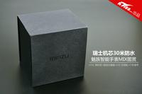 瑞士机芯30米防水 魅族智能手表MIX图赏