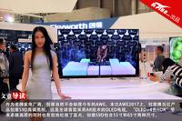 4.7mm厚 全球首款AR电视创维S9D亮相AWE