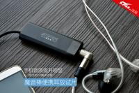 手机音质提升明显 魔音棒便携耳放试用