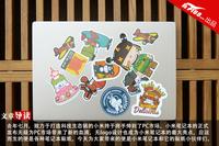 米兔助攻 小米笔记本Air 12.5套装开箱