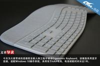 这设计很微软! 微软最新蓝牙键盘开箱