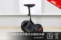 小米九号平衡车加强版 更加硬朗霸气